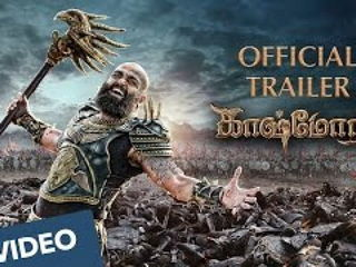 Kaashmora Official Trailer