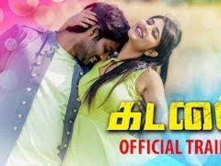 Kadalai Movie Trailer