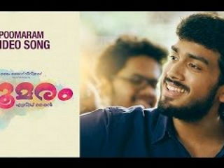 Poomaram Video Song
