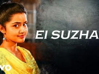 Ei Suzhali Video Song - Kodi