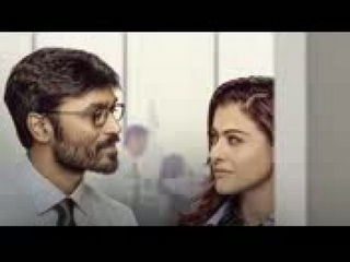Velai Illa Pattadhaari 2 (VIP 2) First Look Poster