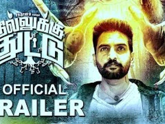 Dhilluku Dhuddu Trailer