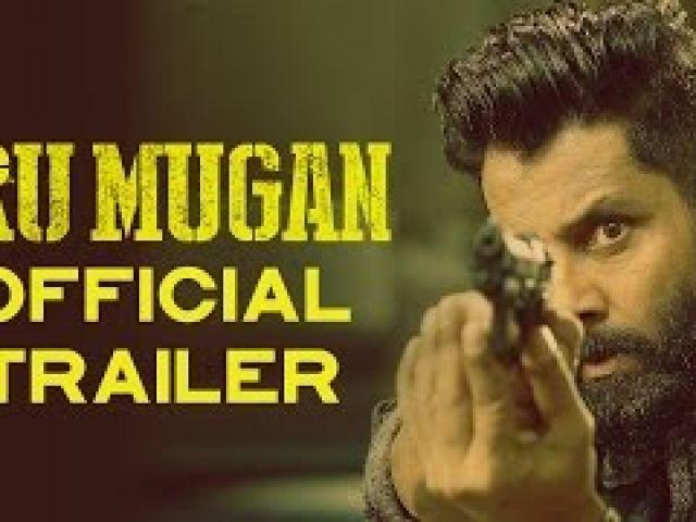 Iru Mugan Trailer