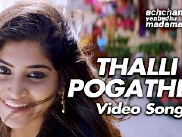 Thalli Pogathey Video Song