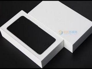 Xiaomi MI5S Unboxing Exclusive
