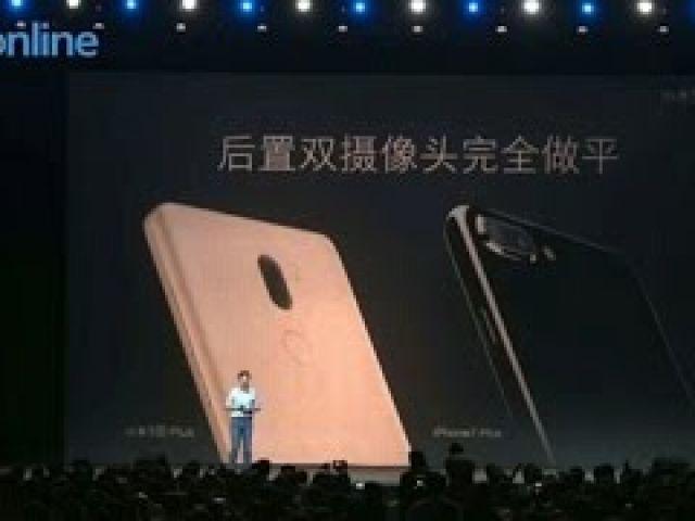 Xiaomi Mi5S & MI5S Plus Full Event in 2 Minutes!