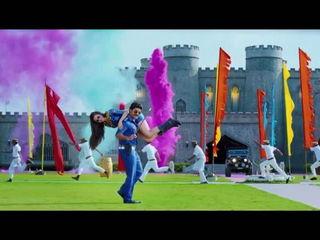Arey O Samba Remix Video Song -- Telugu