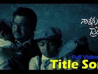 Nannaku Prematho Title Song