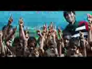 Rendu Kallu Video Song - Love You Bangaram