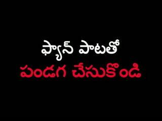 Telugu FAN Song Anthem