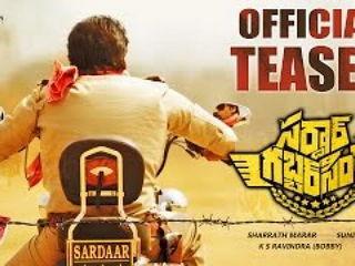 Sardaar GabbarSingh Official Teaser