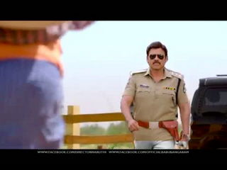 B4bu Bangaram Theatrical Trailer