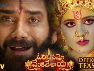Om Namo Venkatesaya Teaser