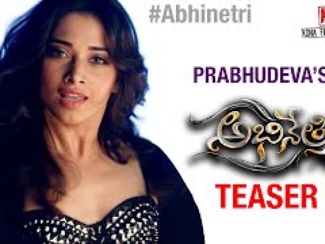 Abhinetri Movie Teaser