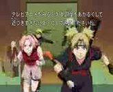 Naruto Shippuden Ep. 11
