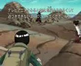 Naruto Shippuden Ep. 13
