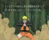 Naruto Shippuden Ep. 15