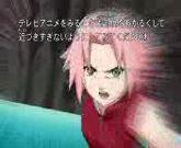 Naruto Shippuden Ep. 19