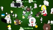 LINE Offline: Salaryman EP1 Chinese Subtitle