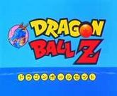 op dragon ball z 1 espaol