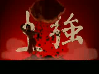 Avatar The Last Airbender S02E01 The Avatar State !