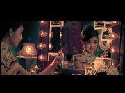 Jay Chou Faraway mo