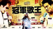 Kara King Trailer