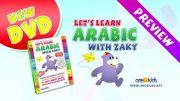 Nasheed - Arabic Alphabet Song with Zaky - HD