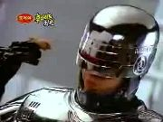 Robocop Fried Chicken Commercial