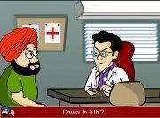 Dr Banta's Clinic