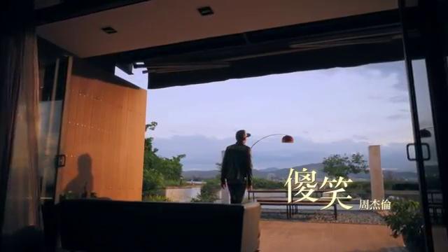 Jay Chou Smile MV