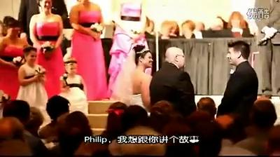 funny touching wedding when i father was talked