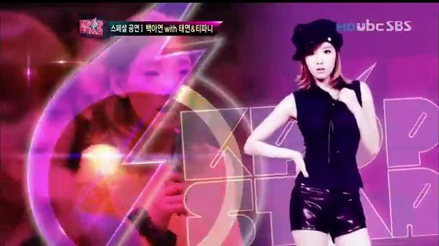 Kpop Star -Baek Ah Yeon with SNSD - Lady Marmalade