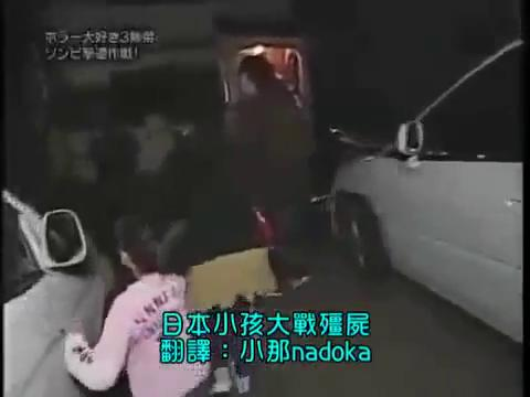 JAPANESE KIDS VS ZOMBIE PRANK