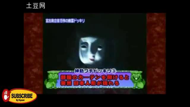Hidden Camera Funny Japanese Prank