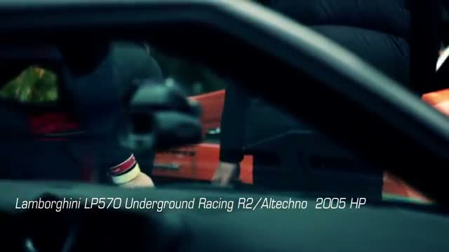Lamborghini on fire Top Speed Record, 402 kph 250 mph on one mile