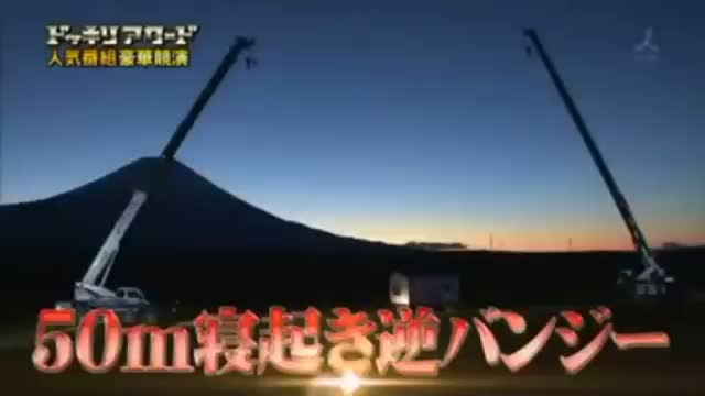 Pranksters launch man 50 meters in the air,Extreme Japanese Wake Up Prank