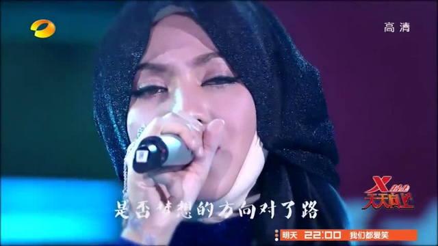 Shila Amzah Patah Seribu Malay Mix