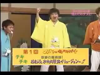 Japanese Game Show - Slap your Balls