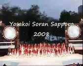 Yosakoi Soran Sapporo Dance 2008