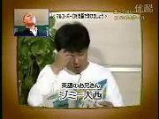 Funny Japanese reading English