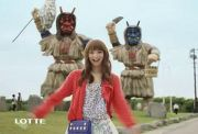 Funny Japanese Ad