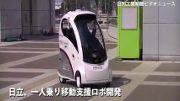 Auto Pilot Car