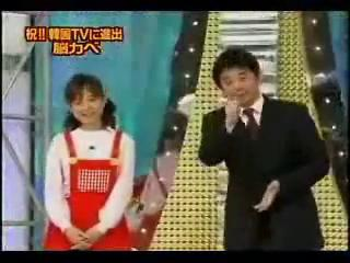 Funny Japanese Game