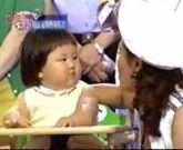 Korean Baby Show