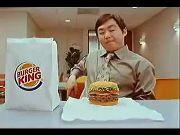 Burger King Whole Whopper