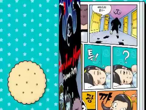Super Junior Happy's Pajama Party