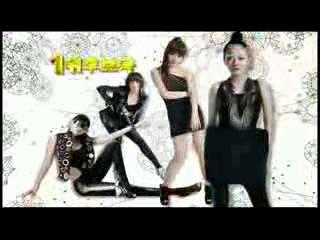 2NE1 - I Don't Care