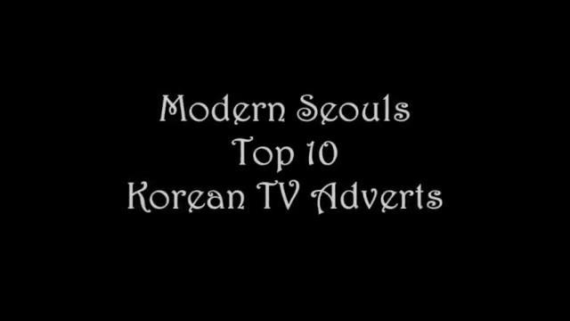 Top 10 South Korean TV Adverts