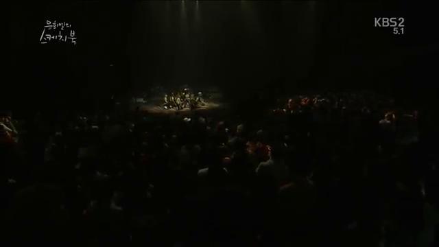 SNSD - Genie + Hoot + Gee live